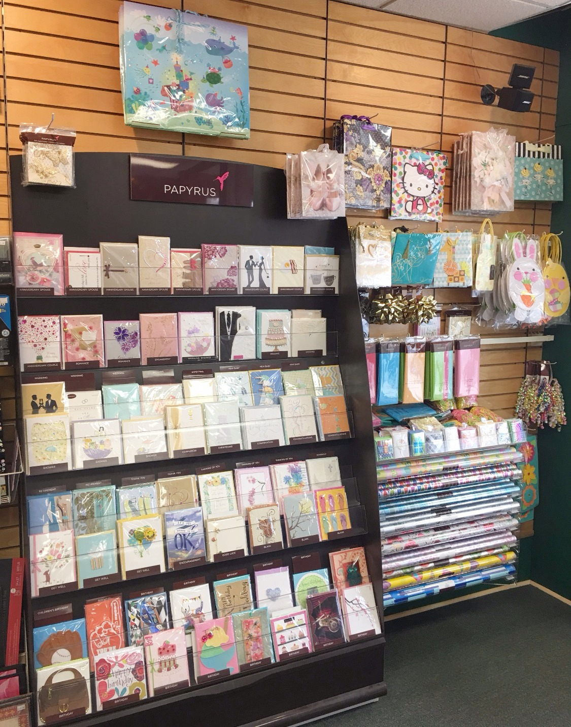 misc - papyrus wall 01_edited_edited