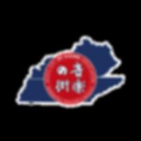 Logo-White-Border.png
