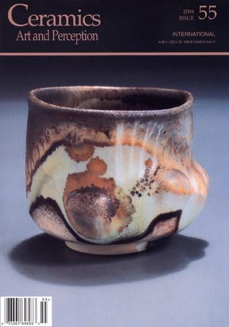 Ceramic Art and Perception , issue 55