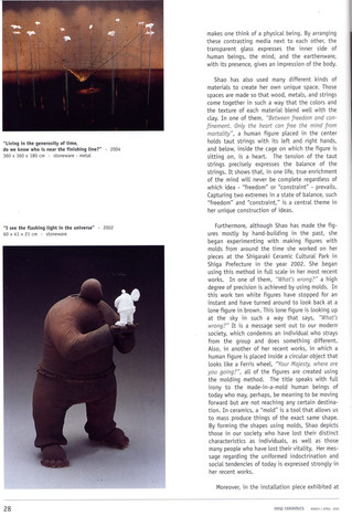Issue 2:05 p.28.jpg