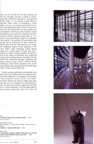 Issue 2:05. p 27.jpg