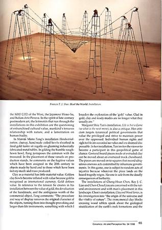 CERAMICS-ART AND PERECEPTION -ISSUE 34