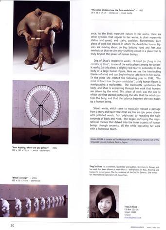 Issue 5:05. p 30.jpg
