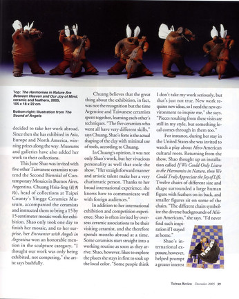 TAIWAN Review :Dec: 2005