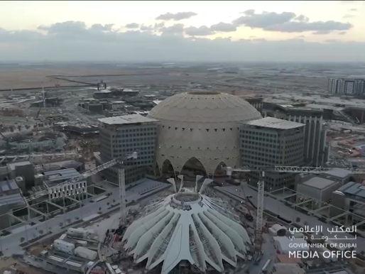 Al Wasl Plaza Dedication and Projection Testing Ahead of Expo2020 Dubai