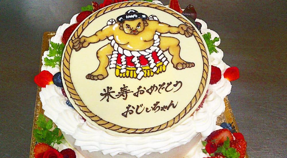 お相撲さんケーキ