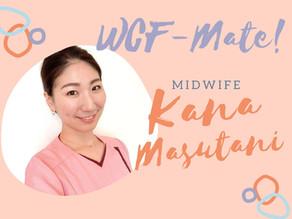「WCF Mates! 」Vol. 1 Kana (EN)