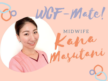 「WCF-Mates! 」Vol.1 Kana, Midwife