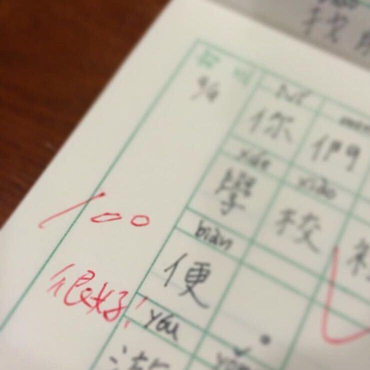 中国語学校の写真