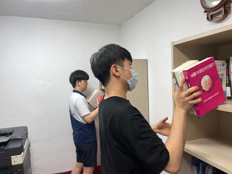 빛나사 청소년 봉사단 운영