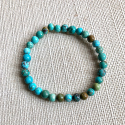 TURQUOISE D'INDE 32 €