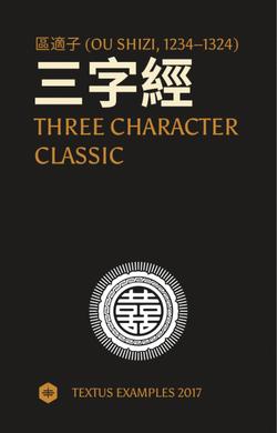 three-character-classic