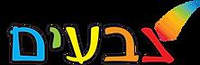 לוגו צבעים_edited.png