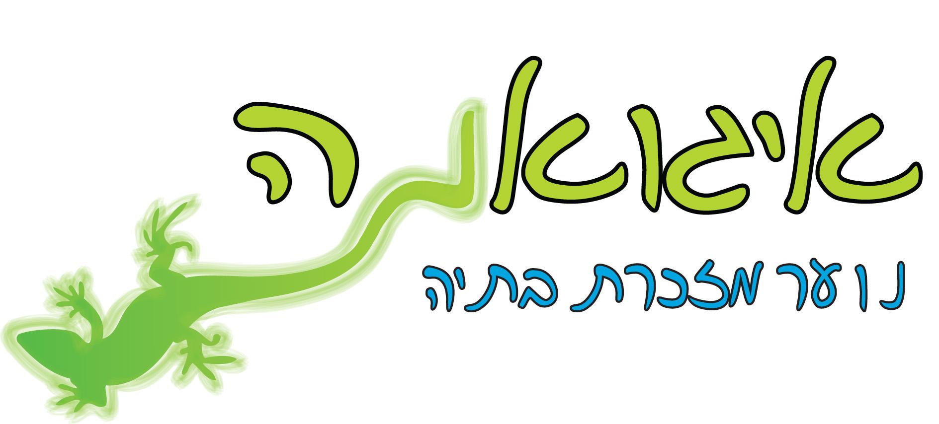 לוגו יחידת הנוער מזכרת בתיה