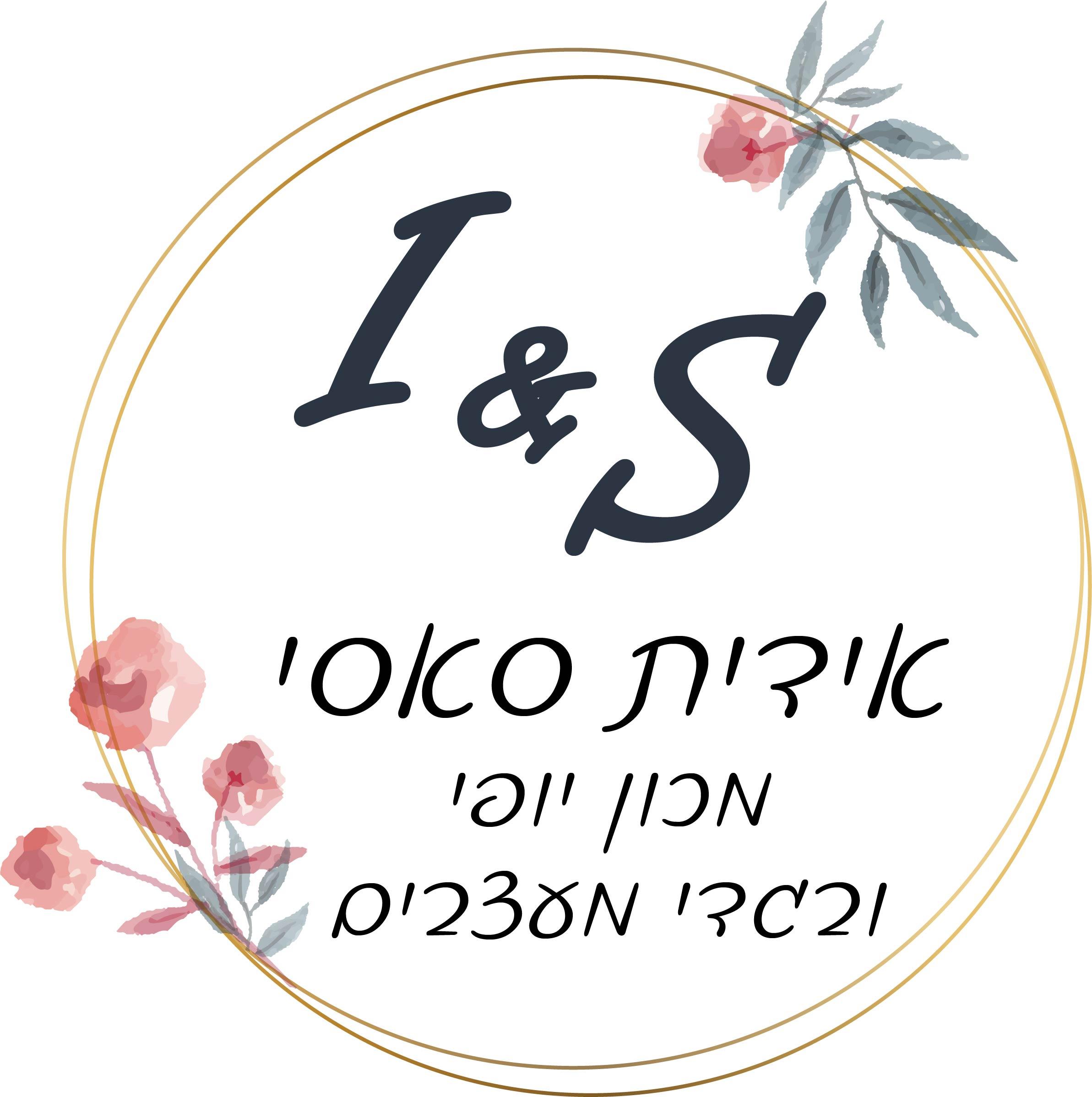 לוגו אידית סאסי