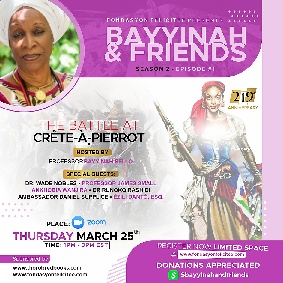 BAYYINAH & FRIENDS guests.png
