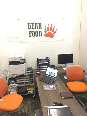 First Bear Food Office Mercer University