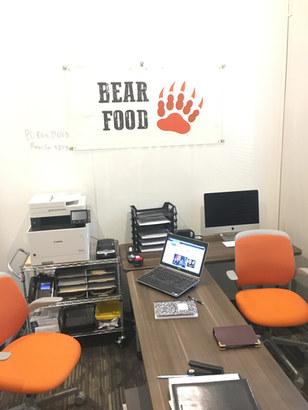 First Bear Food Office Mercer University