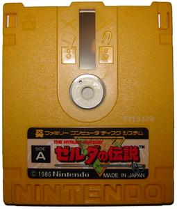 Nintendo Famicom Disk System Disk Card