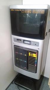 """""""Disk Writer"""" Kiosks"""