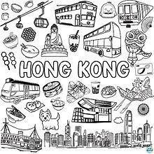 Hong Kong Poster.JPG