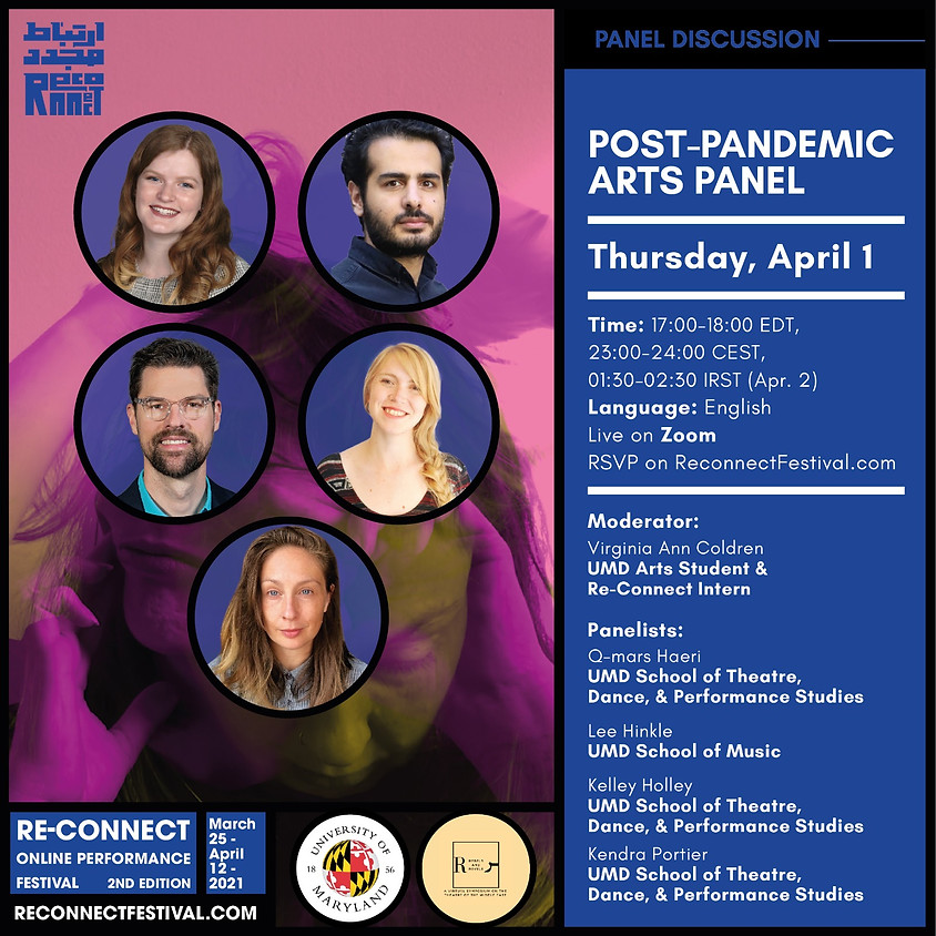 UMD + Re-Connect: Post-Pandemic Arts Panel
