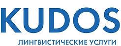 Логотип ООО КУДОС без галочки.jpg