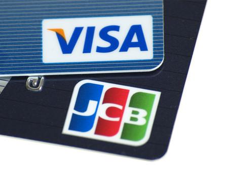 「クレジットカード決済スタート」