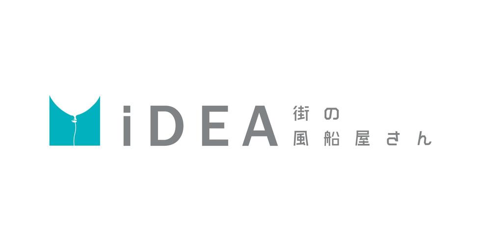 iDEA_アートボード 1.jpg