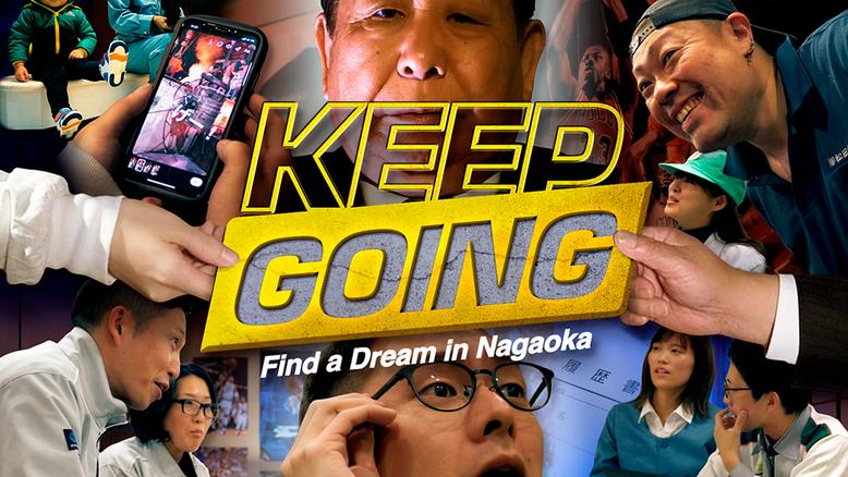 KEEP GOING - 長岡産業プロモーション動画