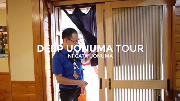 DEEP UONUMA HORUMON TOUR