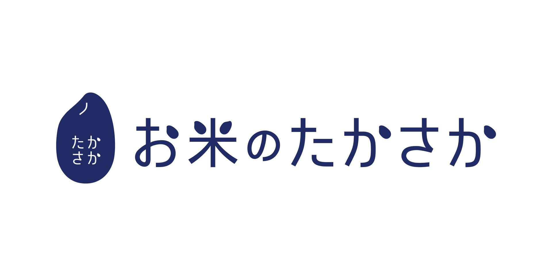 お米のたかさか_アートボード-1-のコピー-5.jpg