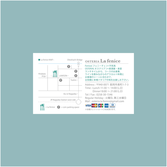 fenice_shopcard_アートボード 1 のコピー 3.png