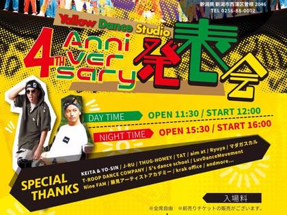 J-RU Live / Yallow Dance Studio 4th Anniversary 発表会