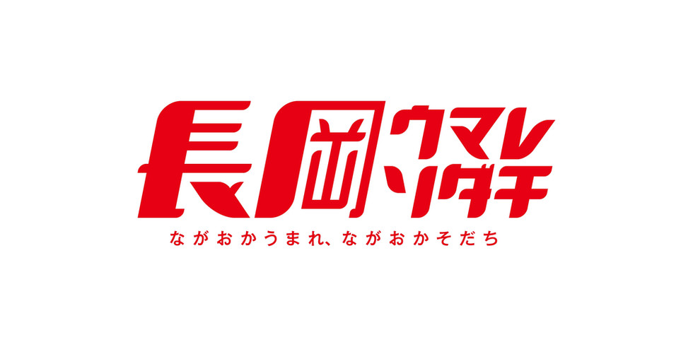 長岡ウマレ_アートボード 1.jpg