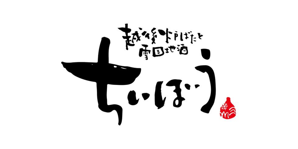 CHIBO_アートボード 1.jpg