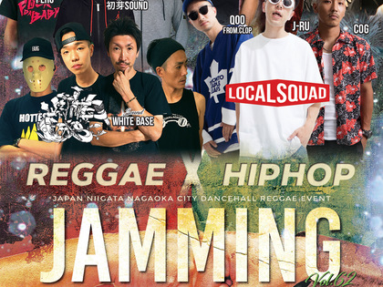 LOCAL SQUAD Guest on JAMMING / イベント出演情報