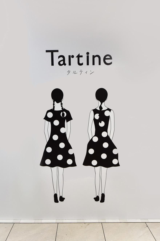 tartine-2.jpg