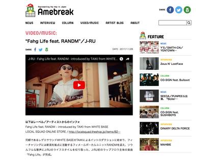 Fahg Life feat. RANDM / J-RU On The Amebreak.