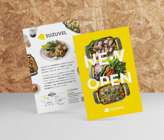 SUZUVEL_new_open.png