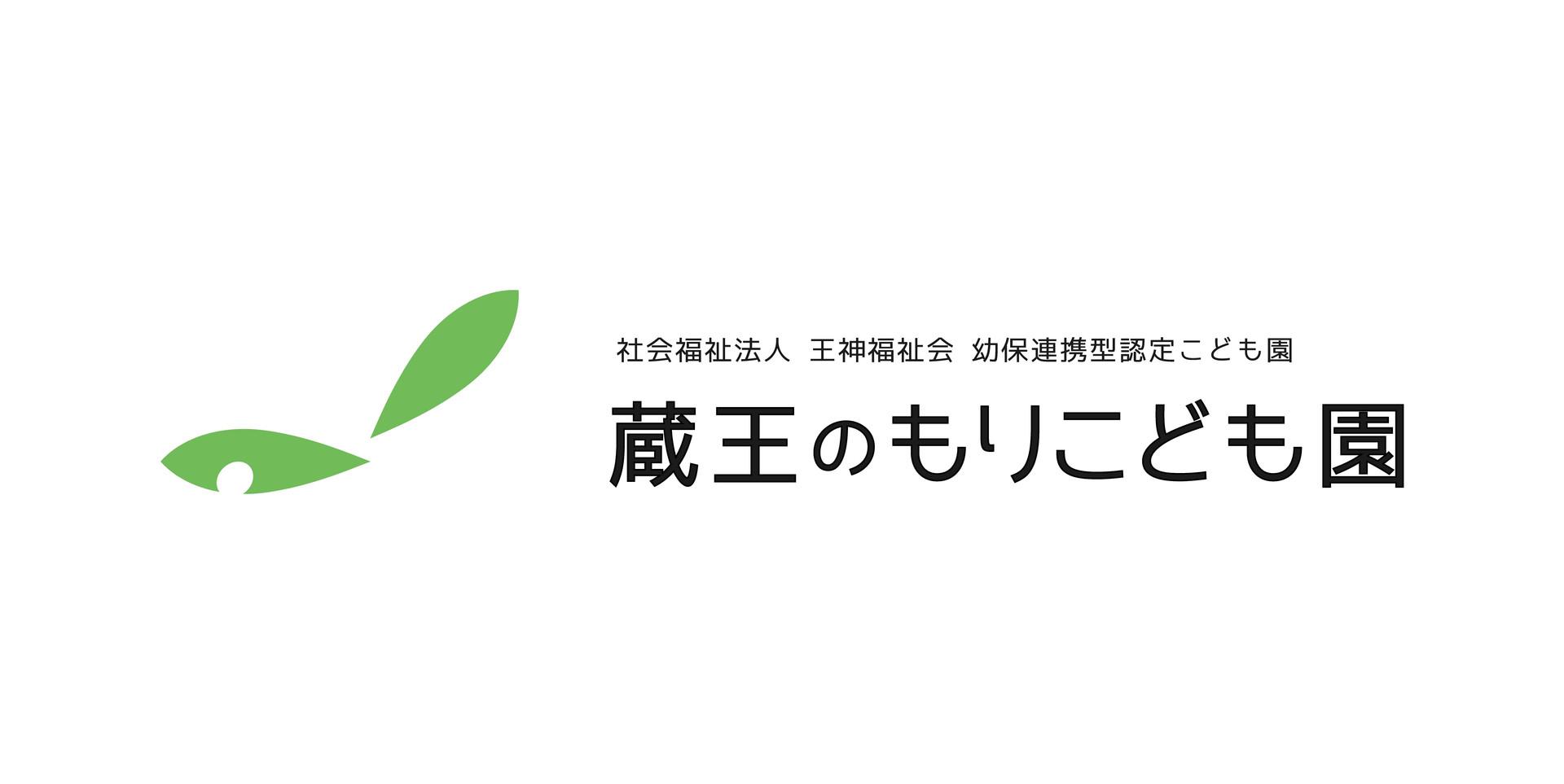蔵王_アートボード 1.jpg