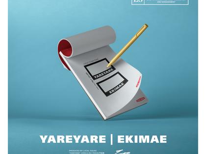 "J-RU NEW SINGLE / ""YAREYARE | EKIMAE"" Release."