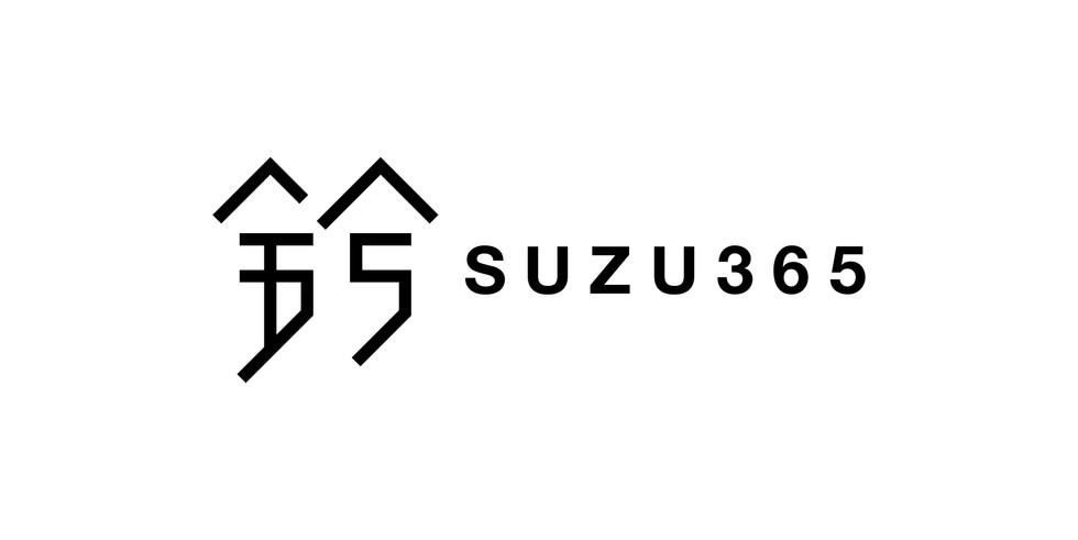 SUZU365_アートボード 1.jpg