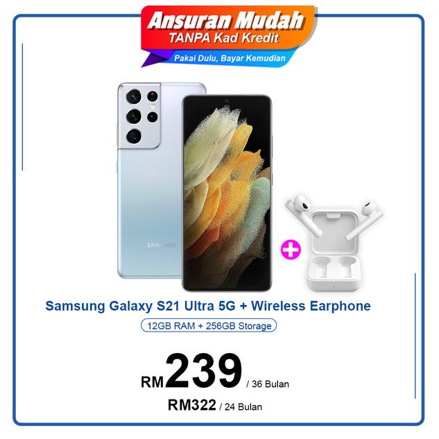 Jan21_Ansuran-Mudah-Samsung-v-Gift-S21-U