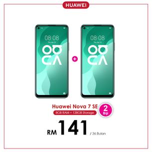 July20_Ansuran-Smartphone_x2_Huawei-Nova