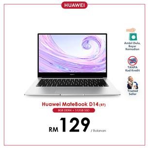 July20_Ansuran-Smartphone_icon_Laptop_Hu