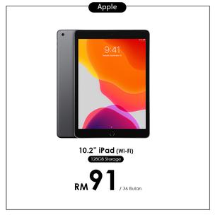 Sep20_Ansuran-Smartphone_iPad-128.png