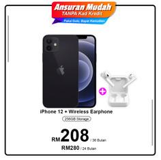 Jan21_Ansuran-Mudah-iPhone-v-Gift-12-256