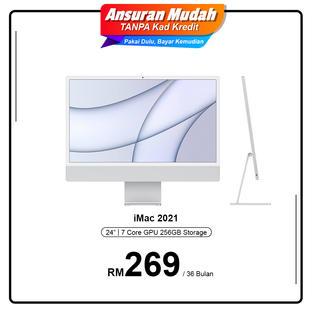 Jan21_Ansuran-Mudah-iMac-7-Core-256.jpg