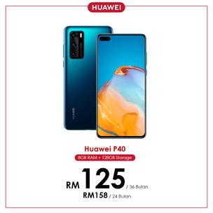 July20_Ansuran-Smartphone_Huawei-P40.png